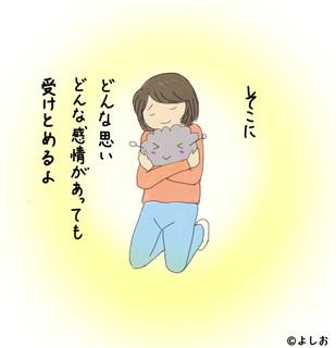 RFT_y.jpg